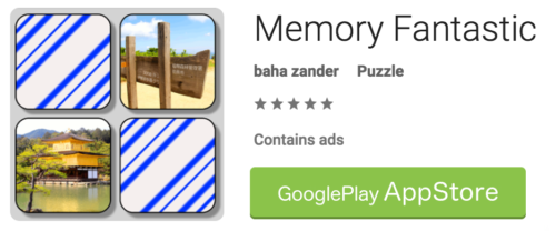 Memory app on the AppStore